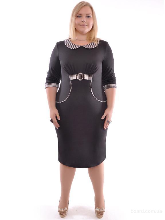Женская одежда симферополь купить