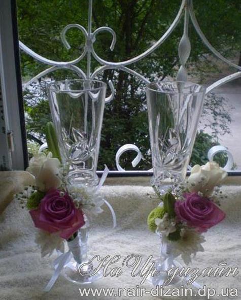 Сделать очаг для свадьбы