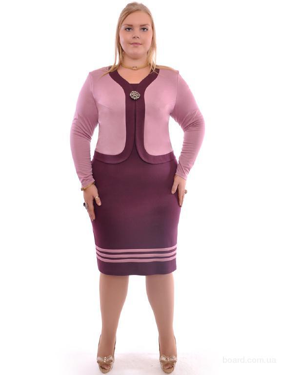 Женские костюмы большие размеры