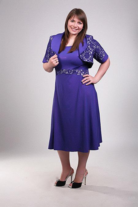 Где купить женскую одежду больших размеров казань