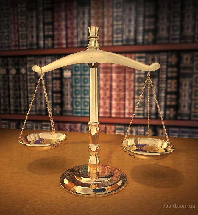адвокат по гражданским джелам