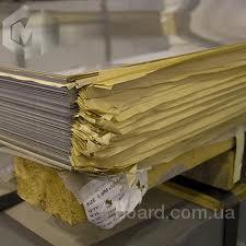 Нержавеющий лист 75 мм 12х18н10т, 08х18н10, 10х17н13м2т, 20х23н18.