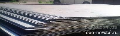 Нержавеющий лист 16 мм 12х18н10т, 08х18н10, 10х17н13м2т, 20х23н18.