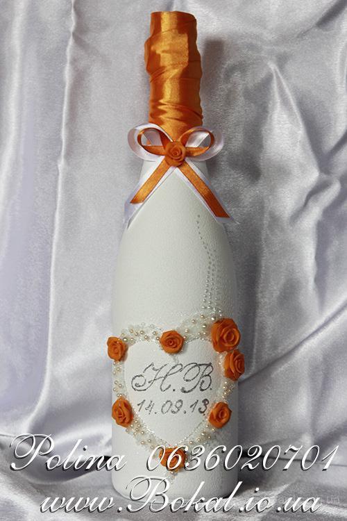 Свадебные бокалы и шампанское, шампанское на свадьбу Киев, шампанское ручной работы
