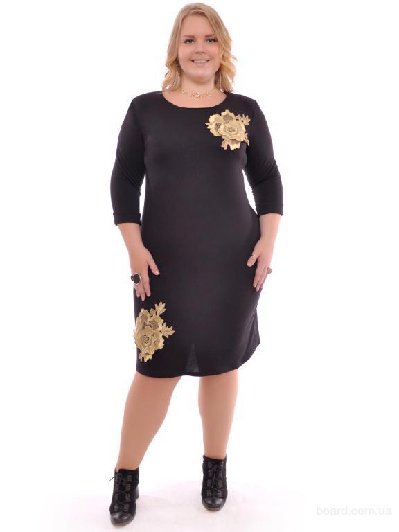 Женская одежда больших размеров натура