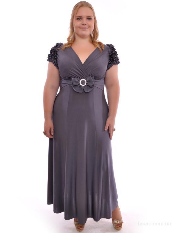 Где купить женскую одежду очень большого размера