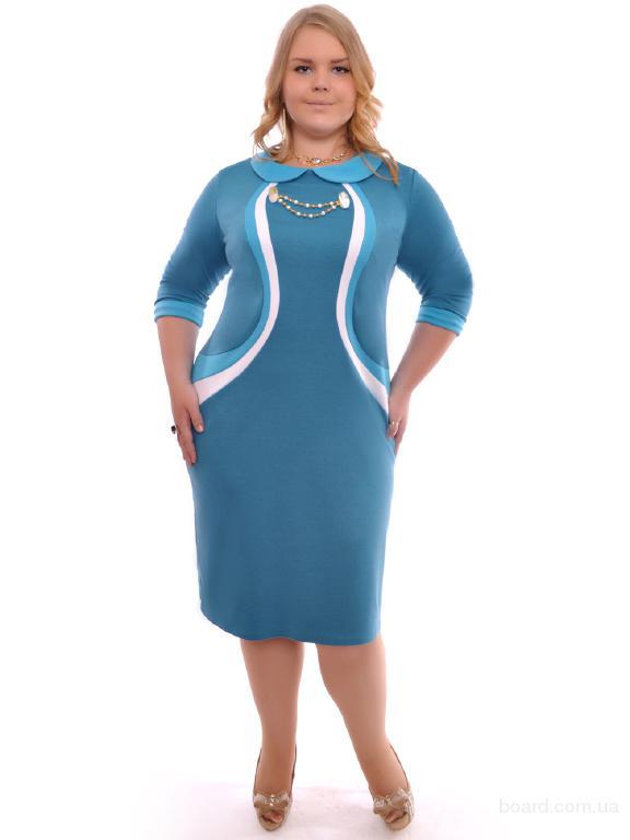 Купить одежду большого размера женскую