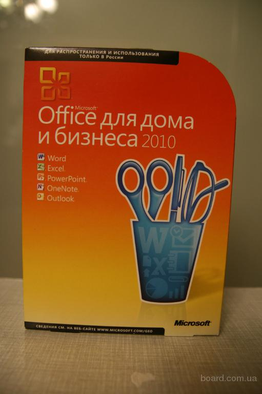 Office 2010 BOX RUS
