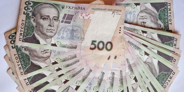 Кредит наличными украина