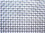 Сетка 12Х18Н10Т 0,5-0,2 100 см тканая н/ж ГОСТ 3826-82
