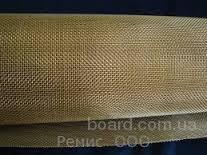 Сетка тканая латунная Л-801,0-0,4100/130 см ГОСТ 6613-86