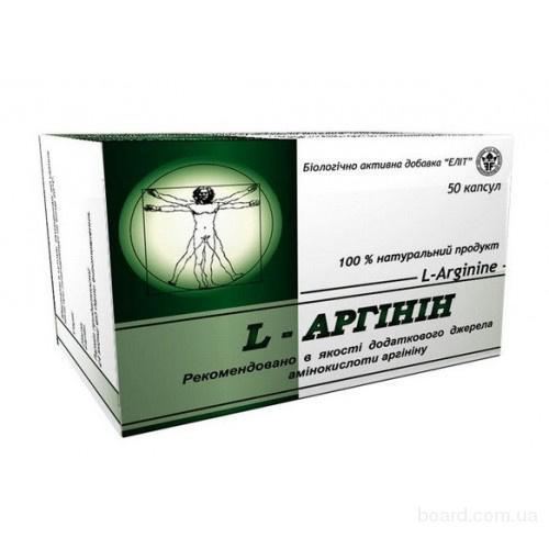 L-Аргинин капс. №50