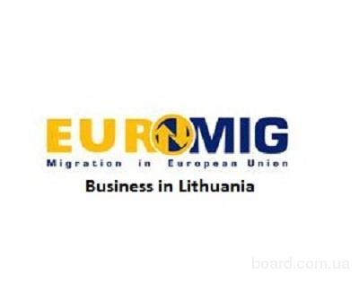 Транспортная лицензия Европейского Союза, Аттестат для строительной компании в Литве