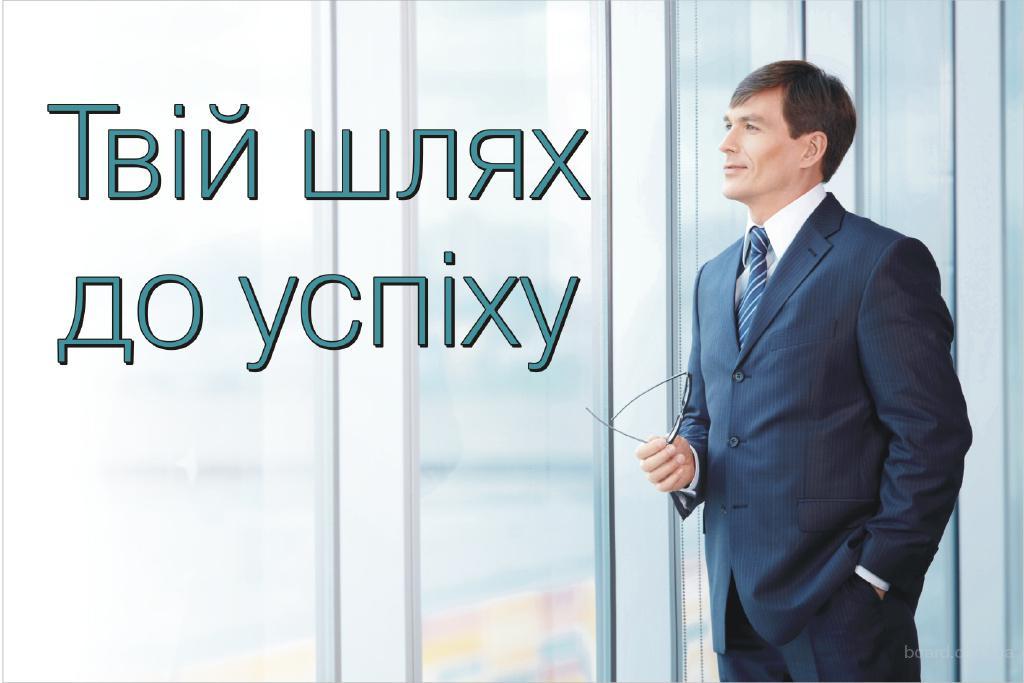 Разрешение на трудоустройство иностранца.