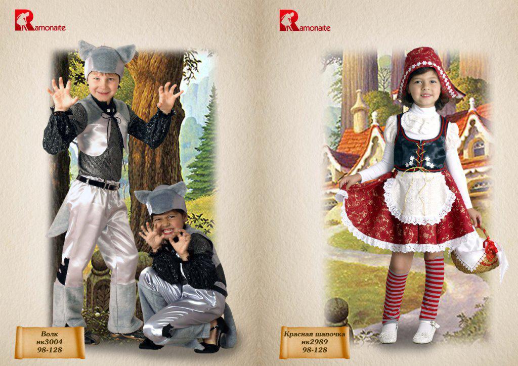 карнавальные костюмы - продам. Цена договорная купить ... - photo#14