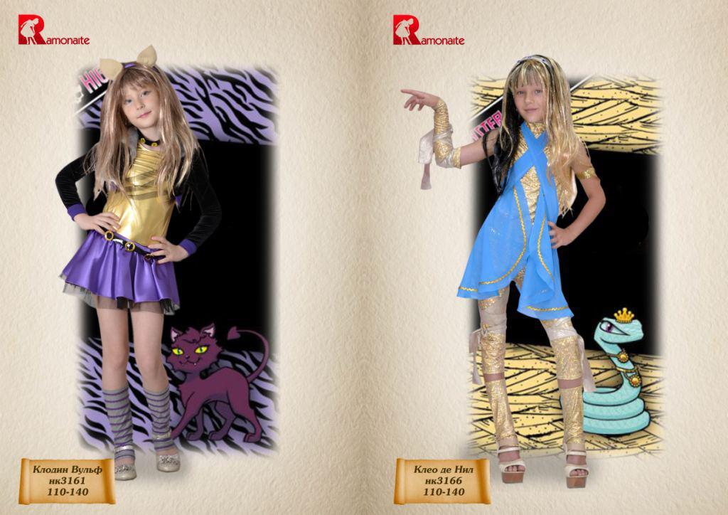 карнавальные костюмы - продам. Цена договорная купить ... - photo#34