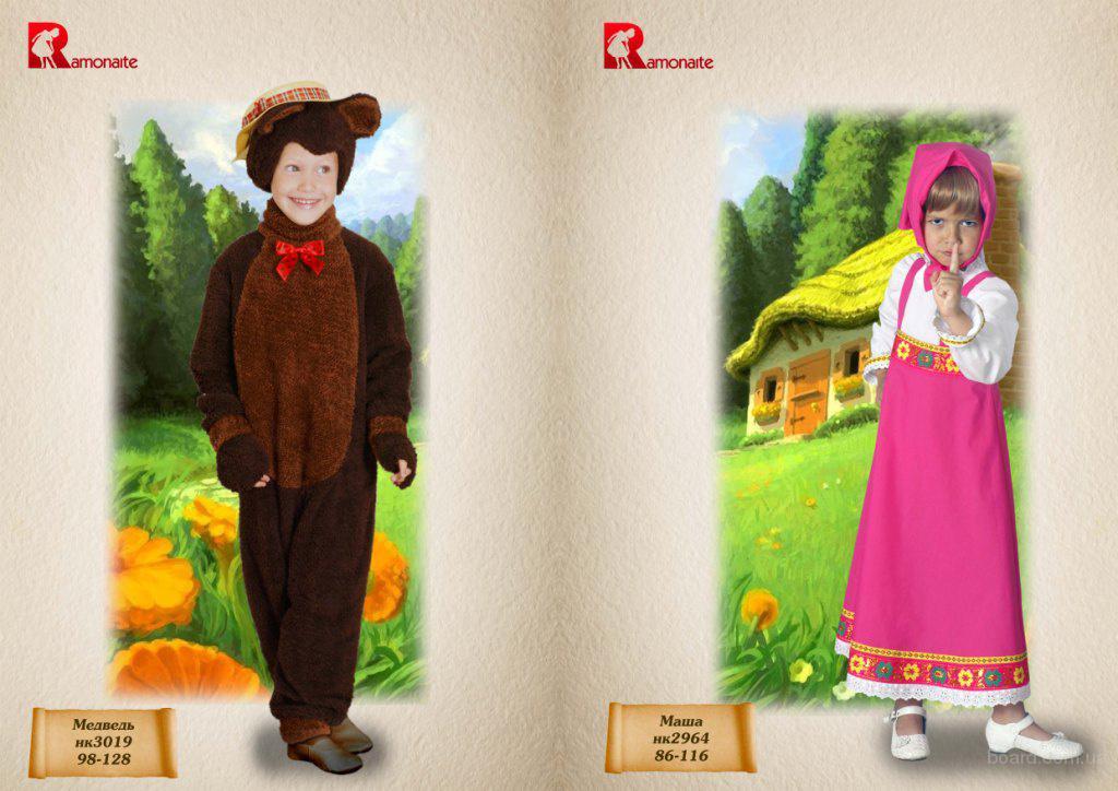 карнавальные костюмы - продам. Цена договорная купить ... - photo#12