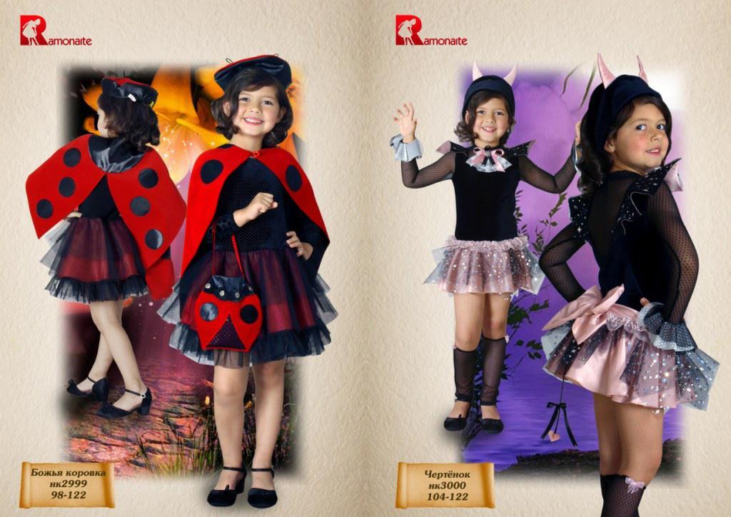 карнавальные костюмы - продам. Цена договорная купить ... - photo#22