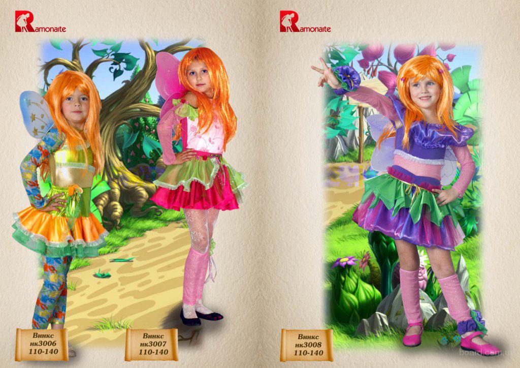 карнавальные костюмы - продам. Цена договорная купить ... - photo#33