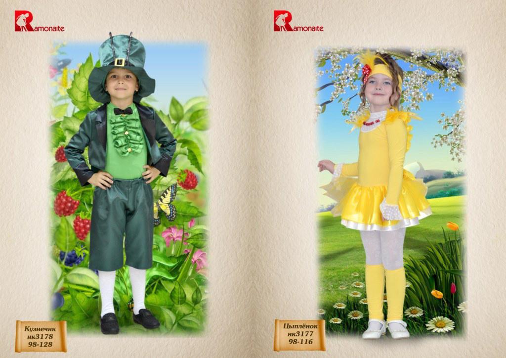карнавальные костюмы - продам. Цена договорная купить ... - photo#38