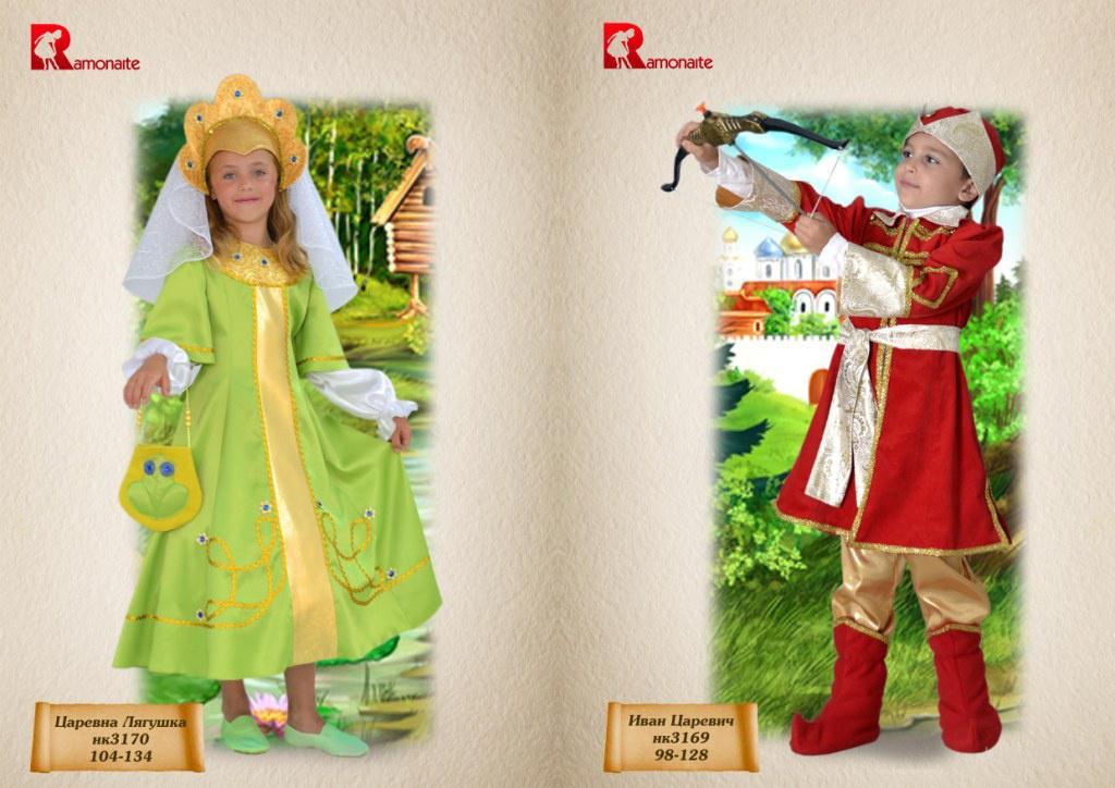карнавальные костюмы - продам. Цена договорная купить ... - photo#20