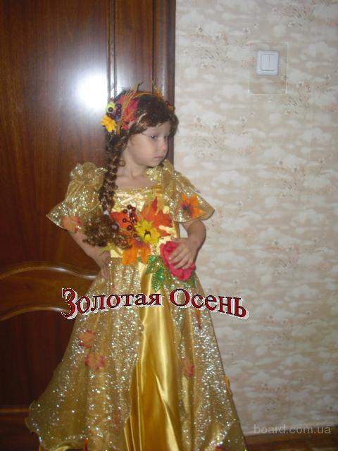 Детское платье Золотая рыбка, Принцесса, Шоколадка, Сияние - прокат киев, троещина