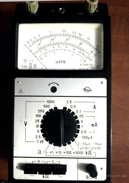 Инструкция К Ц4315