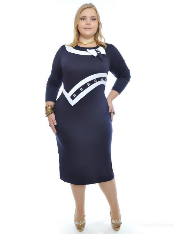 Купить одежду женскую от производителей россии