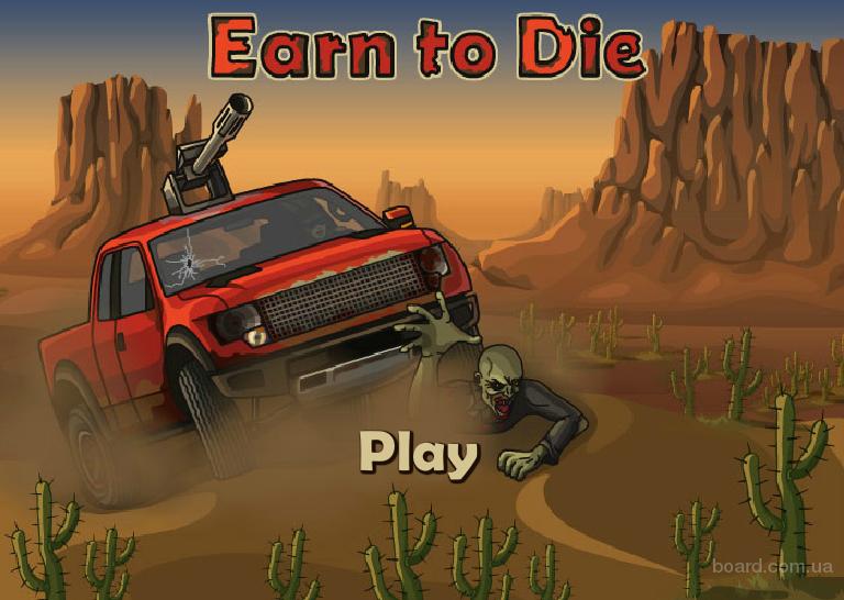 Детские игры для мальчиков онлайн.