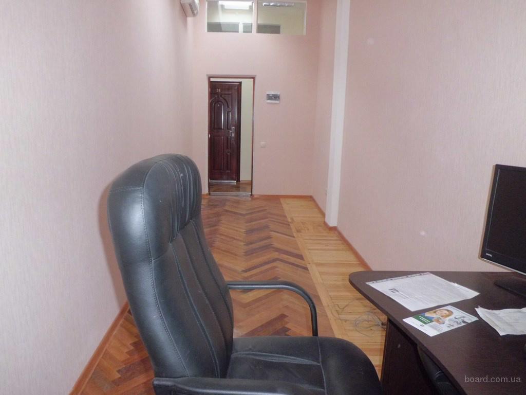 Сдам офис 14 кв.м на ул.Малая Арнаутская.