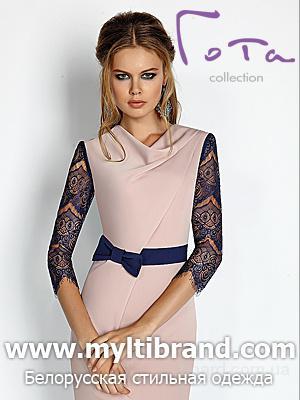 0f66bd7e4cd Белорусская Женская Одежда От Производителя Купить