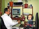 Диагностика (компьютерное тестирование) всех систем организма
