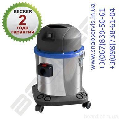 Ремонт и сервисное обслуживание  строительных  и  промышленных пылесосов, парогенераторов , моющих пылесосов, паропылесосов