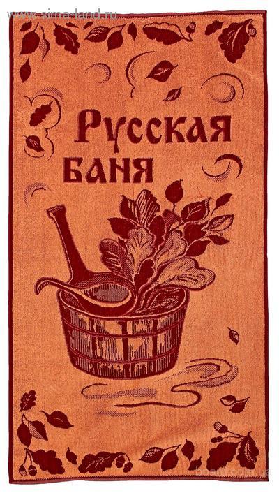 полотенца знаком зодиака оптом