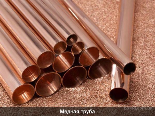 Труба  медная М2,М3 ф4.0-95*0.8-30мм