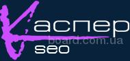 Продвижение сайтов, SEO-продвижение