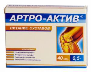 Артро-актив (питание суставов)