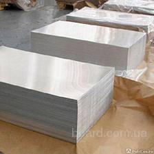 Лист алюминиевый марки АМГ3М 1х1500х4000