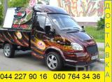 Грузоперевозки Киев Украина микроавтобус ГАЗель до 1,5 тонн