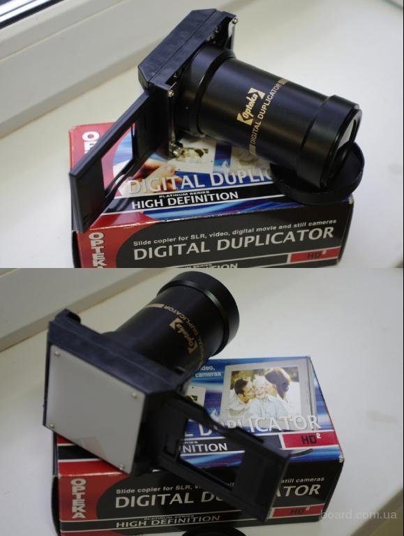 Макро объектив, Zoom Slide Duplicator, slide copier