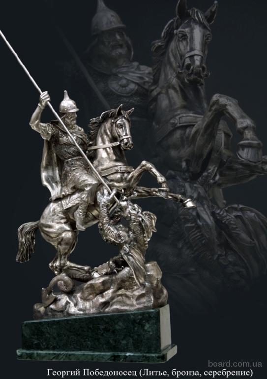 Vip статуэтка сувенир - Георгий Победоносец,  (Литье, бронза, серебрение, африканский мрамор), антиквариат, Подарки статуэтки, статуэтки ручной работы
