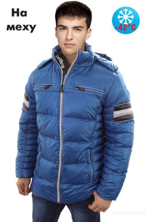 Мужские Куртки И Пуховики