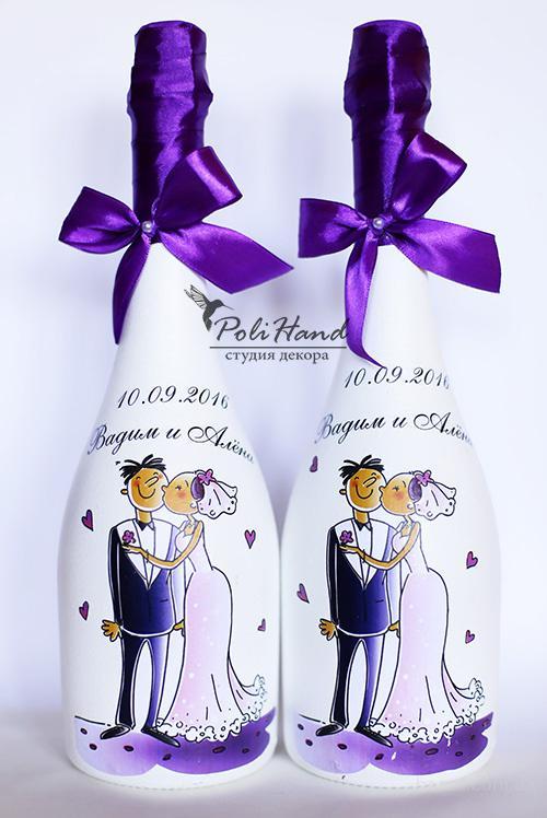 Шампанское на свадьбу с фото своими руками