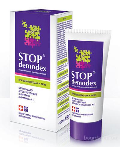 Стоп демодекс Stop Demodex  бальзам лечебно-профилактический