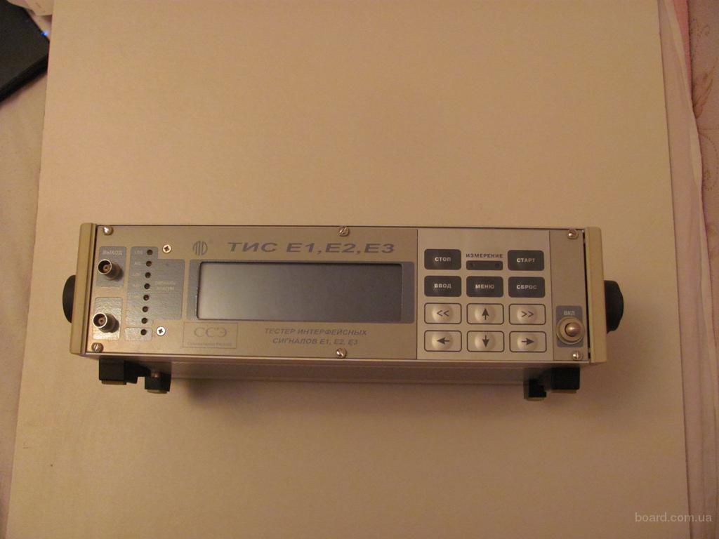 Тестер испытательных сигналов Тис-е1,е2,е3