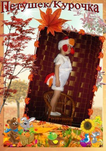 Карнавальный костюм Петушок, Курочка, цыпленок, уточка, качур, аист - прокат, Троещина, Киев