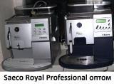 Кофемашина Saeco Royal Professional оптом - 3100 грн от 3 шт