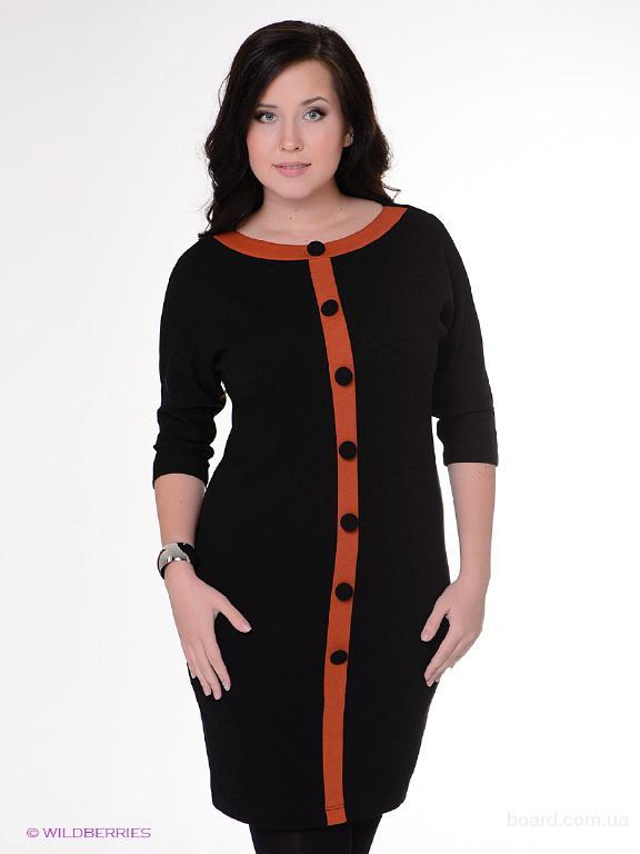 Строгое черное платье прямого покроя