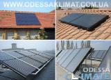 Солнечные коллекторы Одесса, установка солнечных коллекторов в Одессе