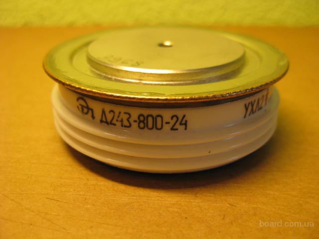 Продам диод Д243-800-24